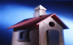 研究报告新购房中首套房占比持续下降 第二套持续上升