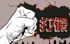 卫浴企业组织专业打架团队 柳州4家卫浴背叛停止侵权并赔偿