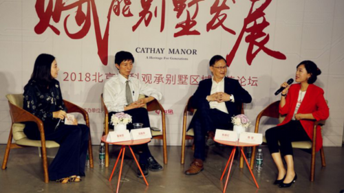 未来科学城成北京增长极 观承别墅区发展可期