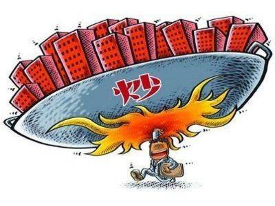 香港正在研究制定房屋空置税 遏制炒房需求