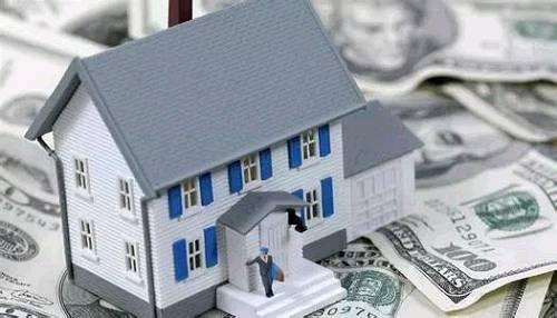 房地产投资信托基金(REITs)面临新机遇 程序亟待进一步优化