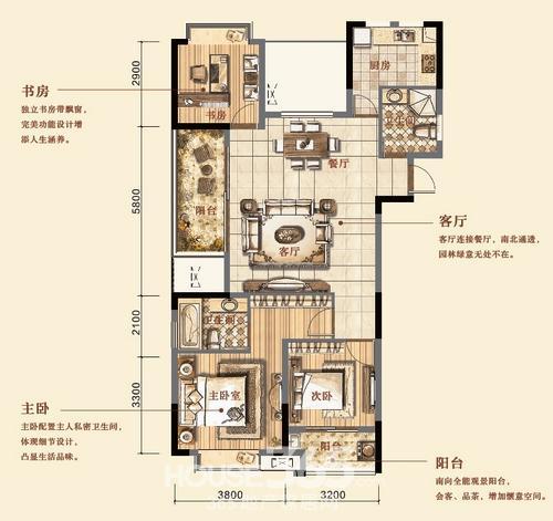 丹东新区商品房均价的波动范围总体保持在4800-5100元/平方米之间