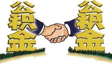"""贵阳市人民政府限制多次反复申请公积金贷款 严打""""首付贷""""""""假按揭"""""""