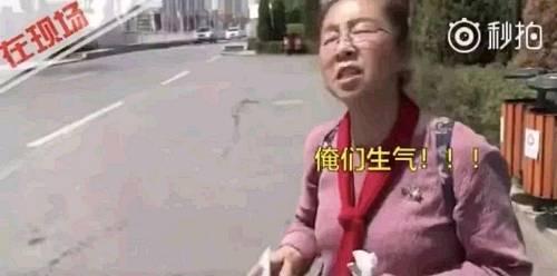 丹东大招频发