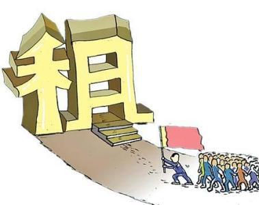 4月北京住房租赁市场交易量有一定下降 但租金价格保持稳定