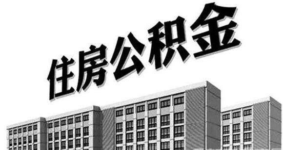 住建部申 明确住房发展目标 重点任务和政策措施
