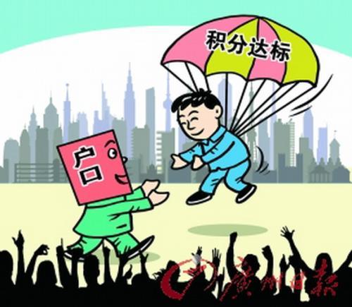 天津落户新政逐步推进或将分流部分北京房产市场的潜在客户