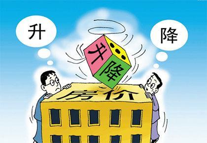 房价究竟如何走向 似乎又开始了新的争议