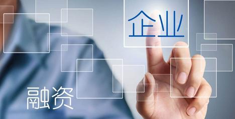 108家房企公司在融资总规模中占比高达43.5% 成为房企主要的融资方式之一