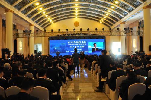 金融街论坛年会开幕 北京金融街地区未来还要不断扩容