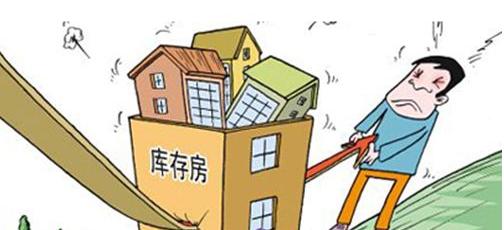 受新房库存规模下滑影响 二三线城市库存规模明显减少