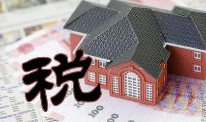 房产税不是打压房价的信号 中国不会出现日本式崩盘