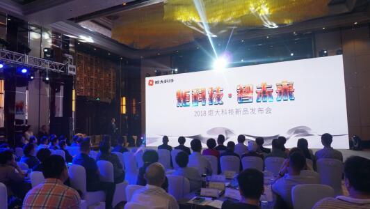 中国房地产上市公司研究成果发布会在北京举行