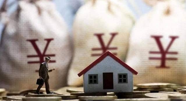 贷款人短期内迅速增加 银行面临的情况严峻 房贷利率还可能会继续上涨