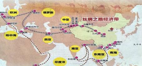 """""""一带一路""""中泰高铁等基建合作对泰国房地产的影响"""