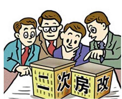 """深圳的""""二次房改""""深刻影响深圳的居住体系以及房地产市场"""