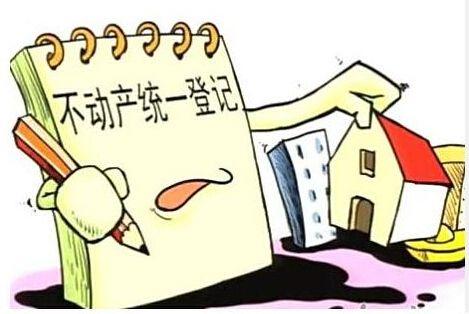 南京市本级不动产登记将实施2018年第二次再提速