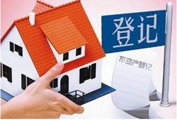 房地产税相关制度的制定和出台进入了倒计时阶段