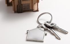 西安宣布限购区域暂停企事业单位购买住房后 三天三城 调控步调相当紧凑