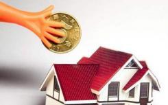 杭州市暂停向企事业单位及其他机构销售住房