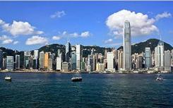 香港特区政府如期举行会议公布香港房屋政策新措施