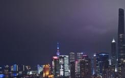 上海市昨天宣布出台《关于规范企业购买商品住房的暂行规定》