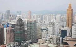 深圳新建商品住宅成交均价已连续21个月下降