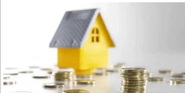 很多朋友更青睐于房产抵押贷款 房产抵押贷款的优势在哪里?