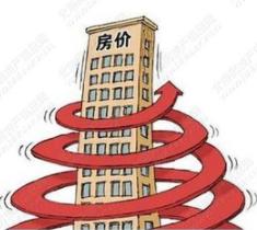 房价上涨是与国家经济整体发展水平亦步亦趋的