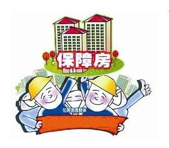 河南加大对2017年全省保障性安居工程跟踪审计的督促整改