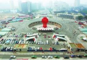北京西站南广场停车场停车企业自主定价