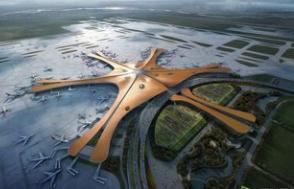 北京新机场旁的空港新区百万级人口规划的微中心