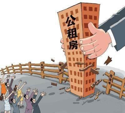 广州市住建委又推出1540套面向个人及家庭的新就业无房职工公租房