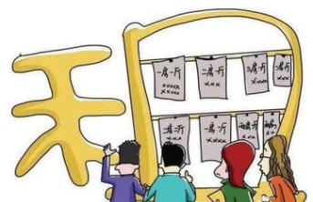 2018年上半年北京住房租赁的月租金均价为4649元/套