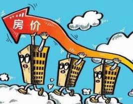 青岛的房价和物价相比究竟哪个涨的更快