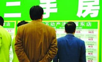 目前北京二手房市场的交易规模已经回到了单月1.5万套上下
