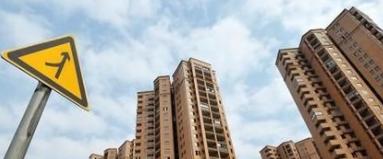 2021年北京各类住房供应将超150万套