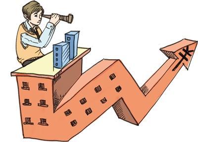 房地产也列入产权保护改革 定价权改革中保障房项目仍保留