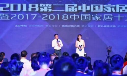 45周年载誉前行 亚细亚实力荣膺中国十大瓷砖品牌