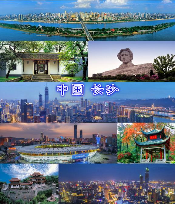 湖南省会长沙的房价历来位列中国省会城市的末端
