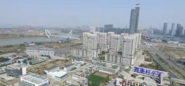 阿里巴巴江苏总部项目全球招标方案即将公布