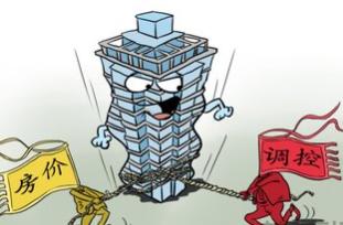 房价稳定预期一旦实现 可能出现下跌压力