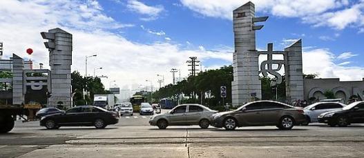 同安精研工业园项目近日取得施工许可证并开工建设
