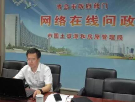 青岛单身人员申请公共租赁住房需年满35周岁