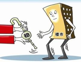 成都杭州开展房地产市场秩序专项整治行动