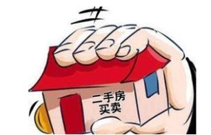 二手房买卖流程是哪4个步骤交易如何免除个人所得税