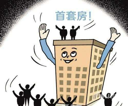 首套房贷利率连涨19个月  武汉领涨全国