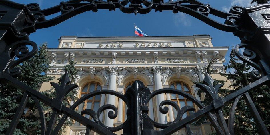 俄罗斯中央银行报告说 由于抵押贷款的增加而下降