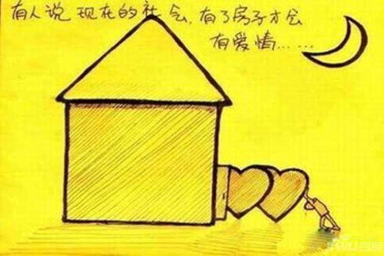 面向深圳缴纳社保满一年的未购房居民 在线申请后进入排队程序