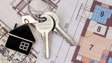 一旦房地产税政策出台 首当其冲的会是手里囤着多套房产的炒房一族